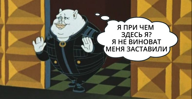 Суд оправдал экс-«министра» ЛНР