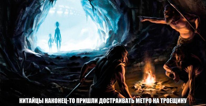 КГГА договорилась скитайцами остроительстве метро наТроещину