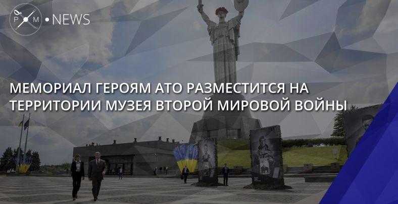 Украина небудет отмечать 9мая «помосковскому сценарию»— Порошенко
