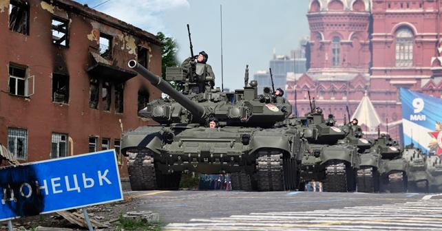Parad-Donbas