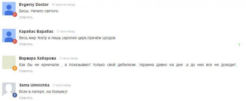 «Бессмертный волк» протроллил «Полк победы» в Запорожье