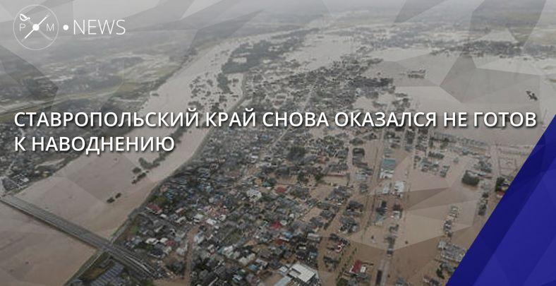 Новости по украине предприятия