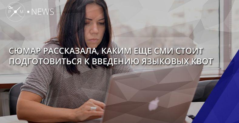 Пиши українською: вРаду внесли законодательный проект обукраинизации печатных СМИ