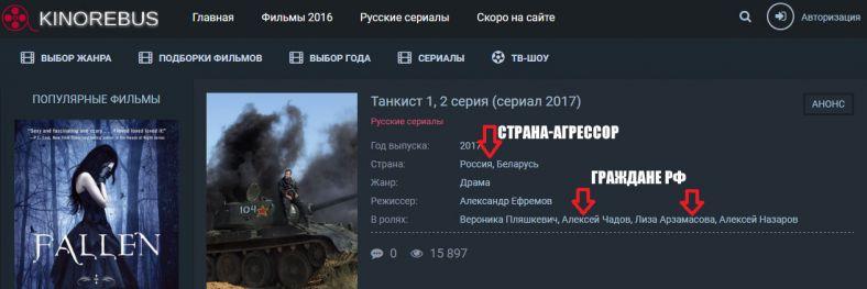 tank-east
