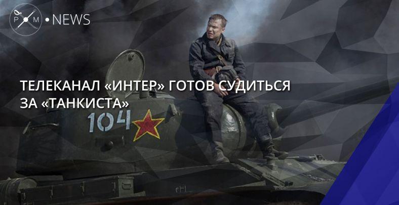 tank-east2