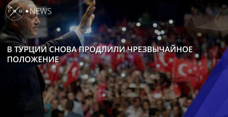 Мыне хотят отказываться отвступления вЕС— Вице-премьер Турции