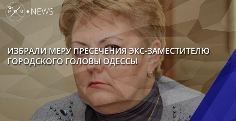 Пожар вдетском лагере «Виктория»: суд отказался арестовать прежнего зама главы города Одессы