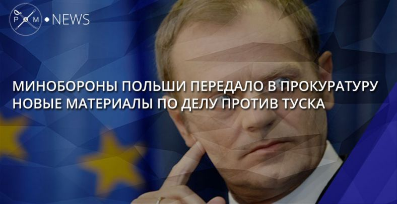 ВВаршаве назвали дату нового отчета поСмоленской катастрофе