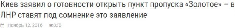 ScreenHunter_1234_Oct._24_12.08