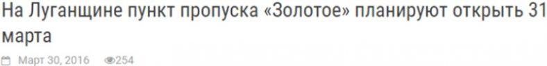 ScreenHunter_1235_Oct._24_12.10