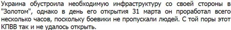 ScreenHunter_1236_Oct._24_12.12