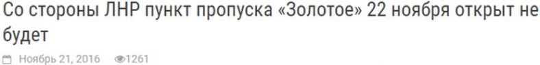 ScreenHunter_1239_Oct._24_12.52