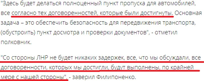 ScreenHunter_1241_Oct._24_12.55