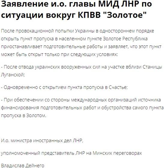 ScreenHunter_1244_Oct._24_12.57
