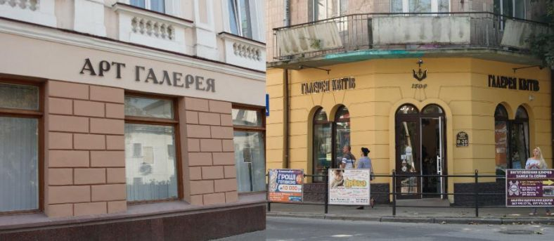 Города Украины: взгляд изнутри. Тернополь