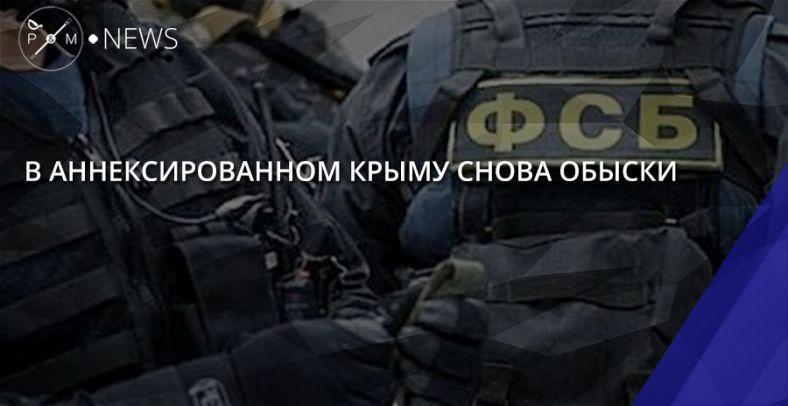 В аннексированном Крыму снова обыски