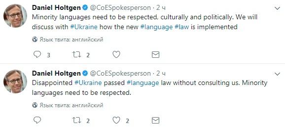 Типа-эксперт перепутал закон об образовании с законом о языках