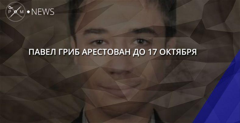 Суд Краснодара надва месяца арестовал схваченного вРеспублике Беларусь Павла Гриба