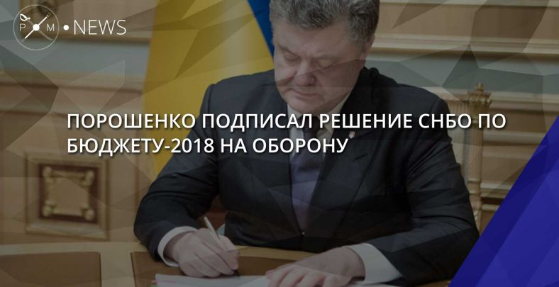 Рада обнародовала проект госбюджета-2018 с недостатком в78 млрд.