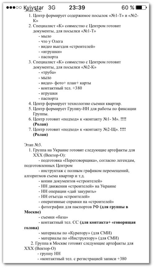 arhitektory6