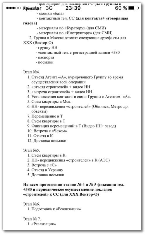 arhitektory7