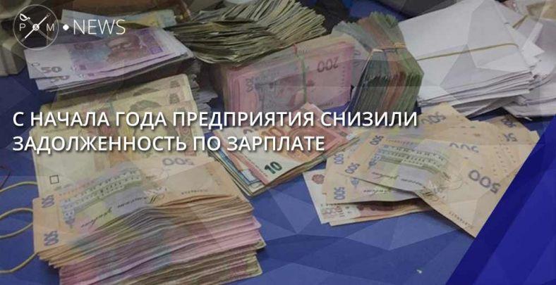 В будущем году расходы насоцпомощь составят 122,7 млрд. грн