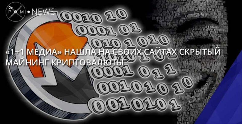 Бинарные опционы с выводом денег без вложений-10