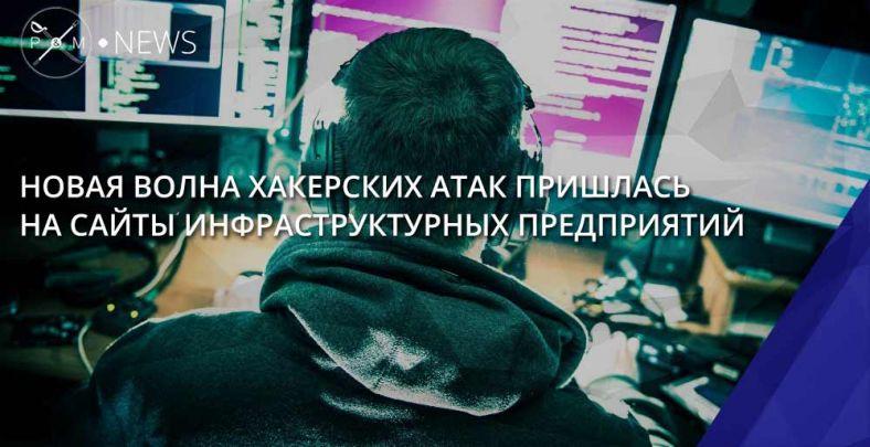 Украина подверглась сильной хакерской атаке
