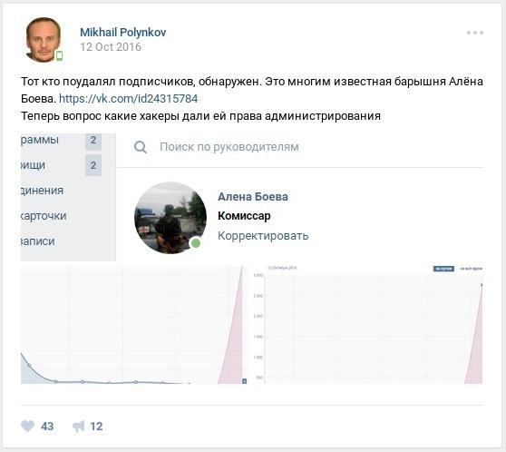 polynkoff_boeva