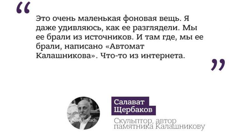 sherbakov