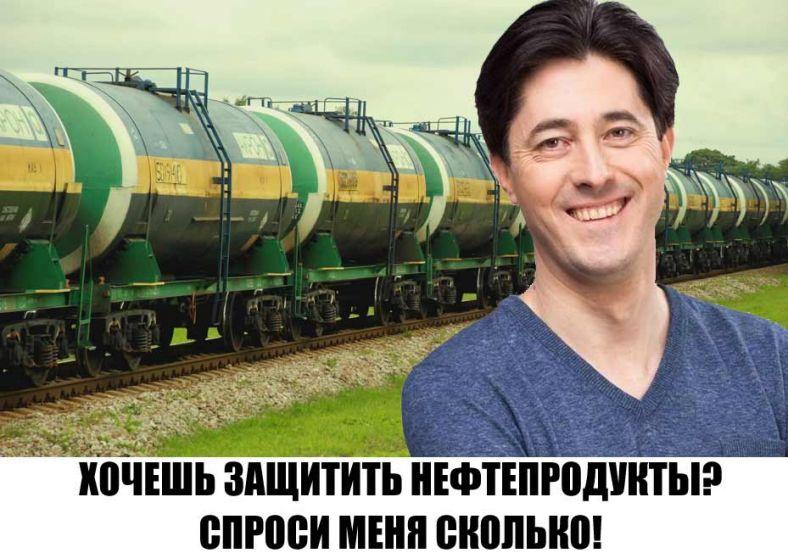 vagon_1