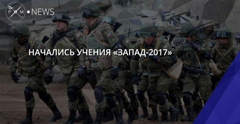 Русские войска уже тут, иных непланируется— Минобороны Беларуссии