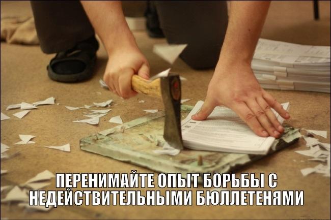 meme-B9o5T5