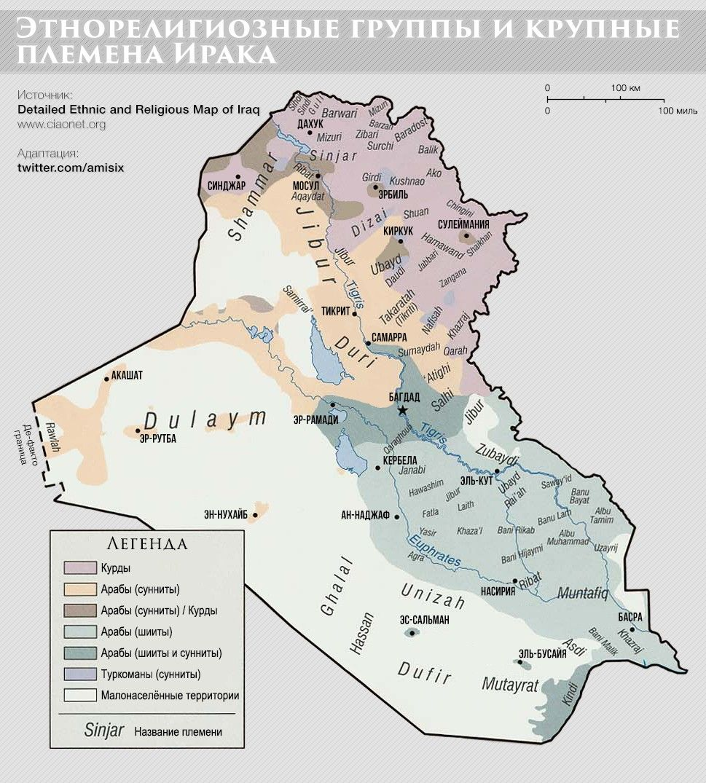 iraqmap
