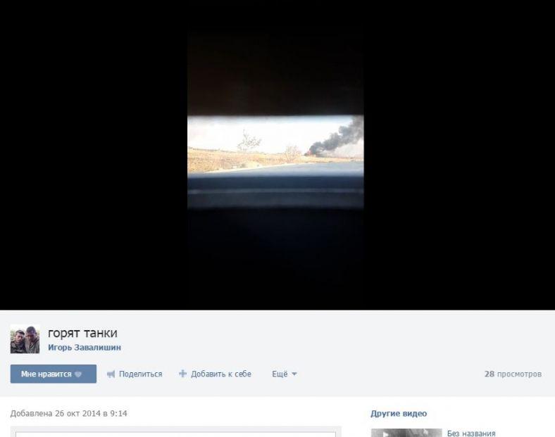 seiv-video
