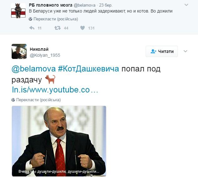 Беларусь: переключение режима в модус «оккупационного»