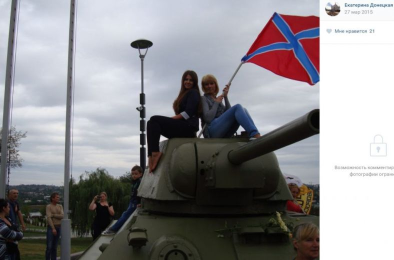 Love Story – 3: Любовный треугольник российского оккупанта