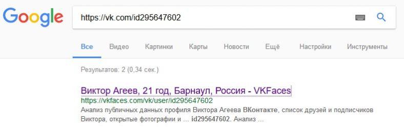 rus22-2_1