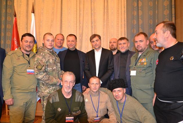 Кремлёвский спрут. Как Москва устанавливает контроль над Восточной Европой. Часть 1