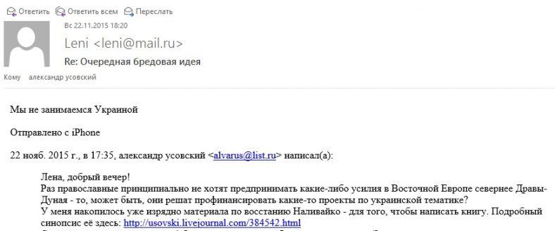 ne-zanimaemsya-ukrainoy