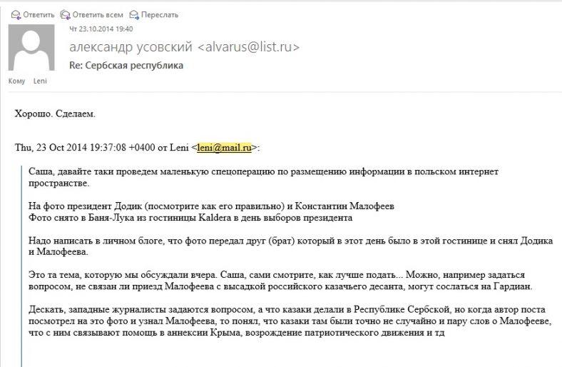 zadanee-ot-Malofeeva