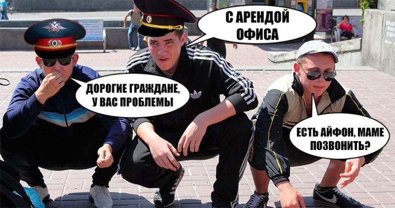 Московский кабинет Amnesty International опечатали