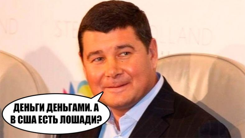 С «Укргаздобычи» взыскали более 25 млн гривен налогового долга компании Онищенко