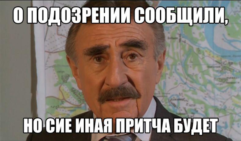 ГПУ: Януковичу говорили о сомнении в8 уголовных делах