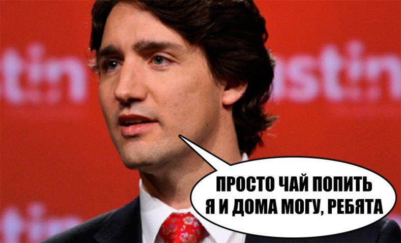 Канада отказалась участвовать всаммите сЕС