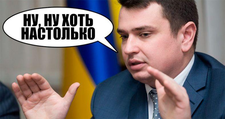 Расследование дела Онищенко завершат доконца года