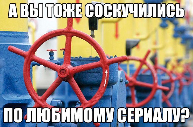 «Газпром» увеличил экспорт газа вдальнее зарубежье на9,6%