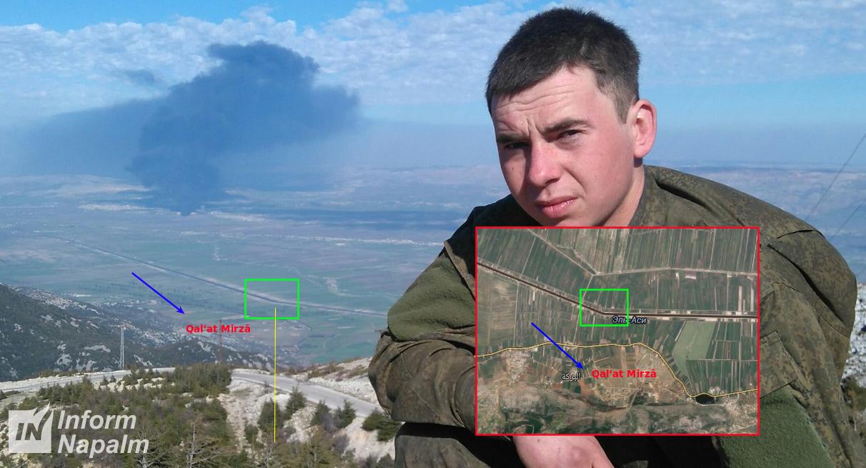 Солдат 200-й артиллерийской бригады ВС РФ раскрыл место дислокации в Сирии
