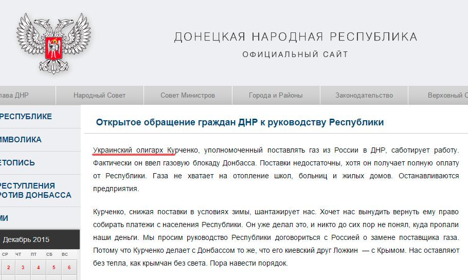 Услышать Украину