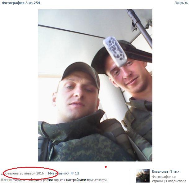 Контрактники Боевик 2016г Скачать Торрент - фото 9